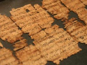 Dead-sea-scroll-fragment